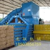 河南龙联120型全自动液压打包机 废纸箱打包机设备厂价直销