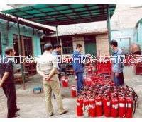 灭火器维修灭火器维修年检北京灭火器维修灭火器维修年检公司 灭火器材维修