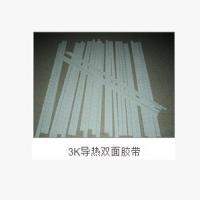 供应LED灯具双面散热矽胶布 导热双面胶带 东莞散热矽胶布生产厂家