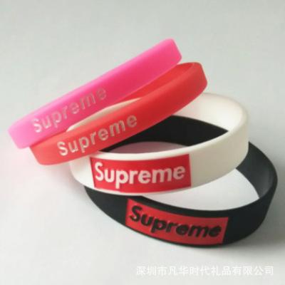 混色填色运动手环、混色填色运动手环促销礼品、人物造型手环