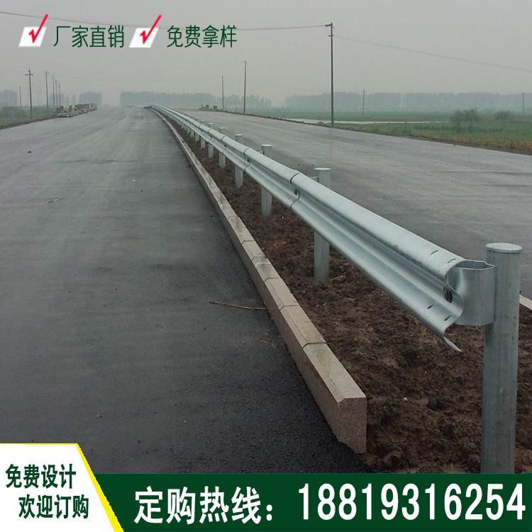 广州防撞波形护栏厂家 隔离栅波形梁 江门防撞钢梁护栏