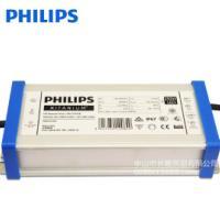 飞利浦250W 0.7A调光驱动1-10V室外调光驱动电源