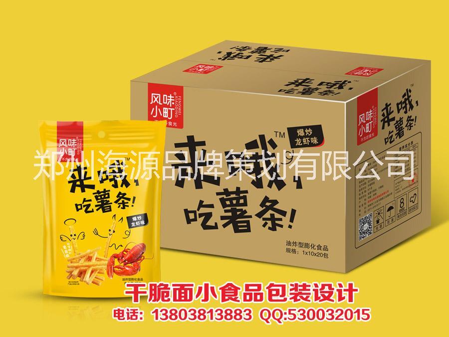 膨化食品图片/膨化食品样板图 (2)