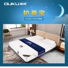 厂家批发 席梦思 3E椰梦维软硬两用床垫 定制床垫 弹簧床垫 1.5米1.8米单双人床垫底欢迎来电咨询 护脊宝
