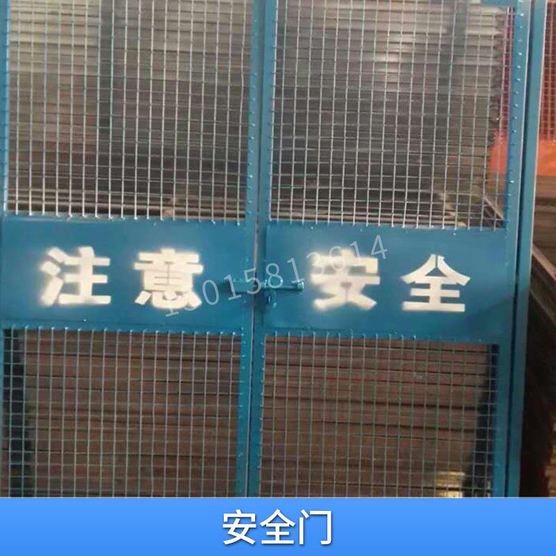 安全门 电梯楼层安全门 工地工程建筑施工防护门 层间门