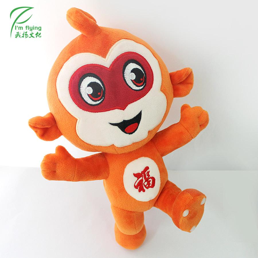 生肖猴公仔福猴毛绒玩具可爱猴公仔 猴公仔 毛绒猴  站姿猴 坐姿猴