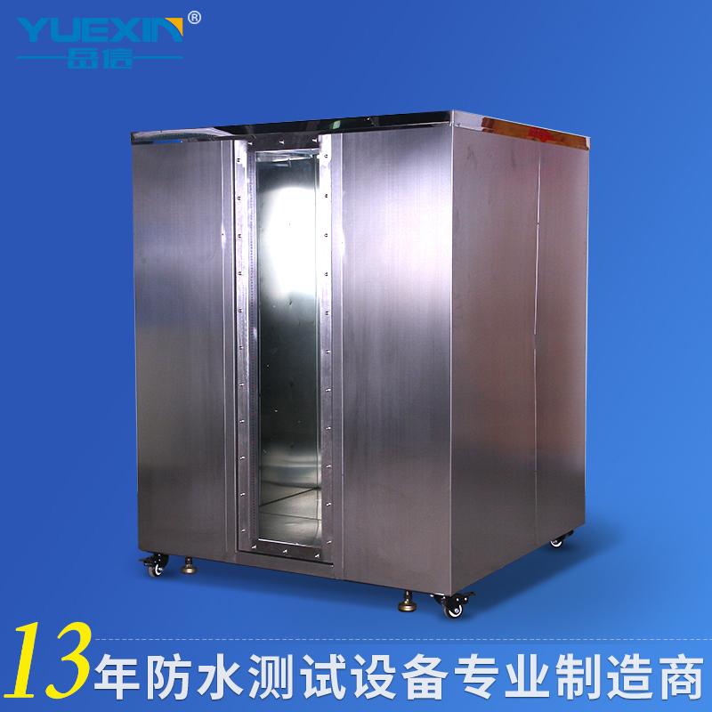 防水测试仪IPX7不锈钢