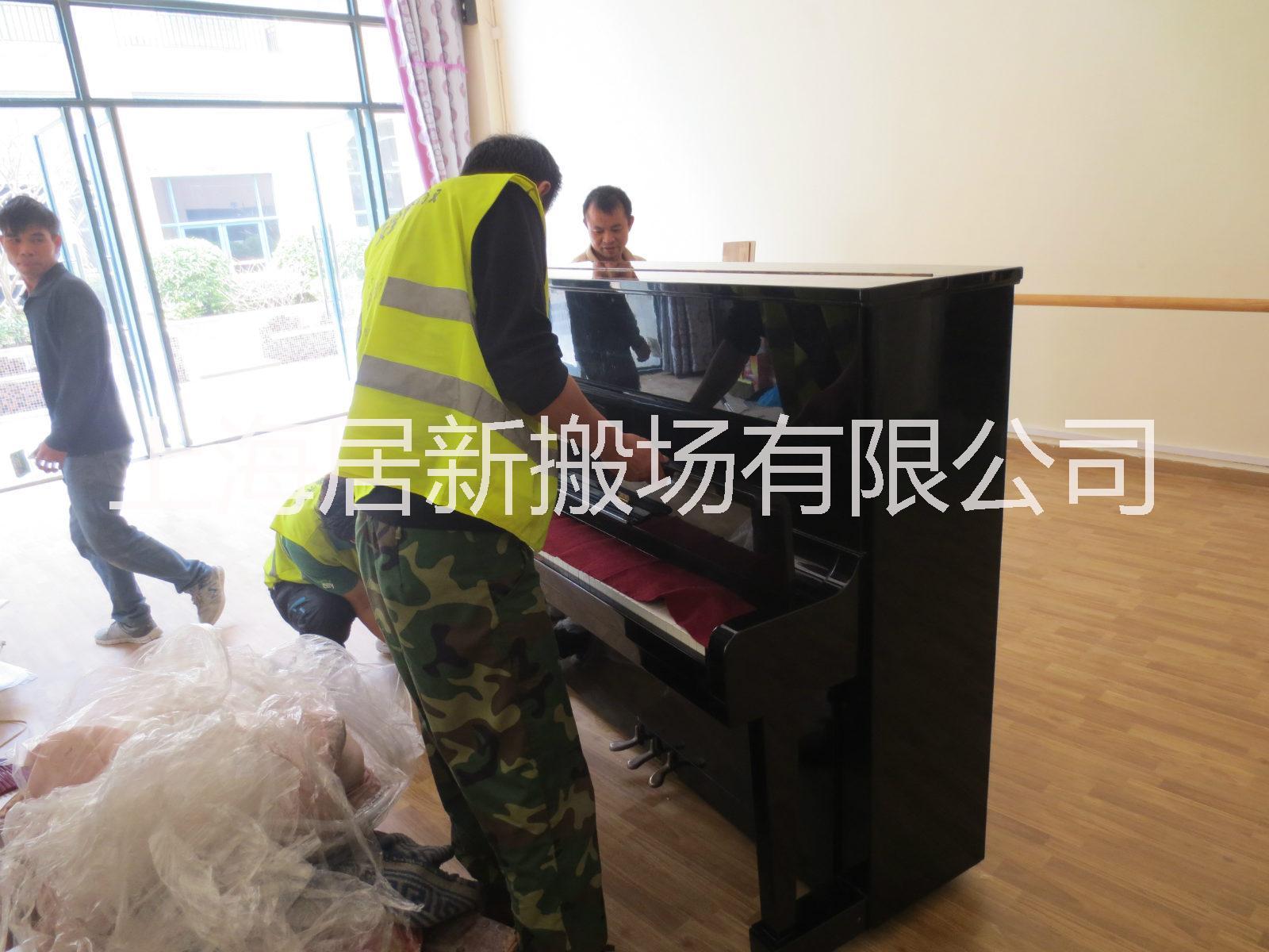 上海专业搬钢琴公司-上海钢琴搬运技巧和钢琴打包常识