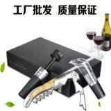 厂家直批 红酒开瓶器实木酒刀 多功能不锈钢开瓶器 新品红酒刀