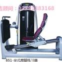 太空系列健身器材图片
