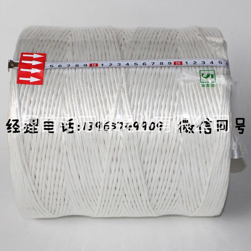 厂家直销全新料塑料绳子捆扎绳打包绳 打捆机原装绳塑料PP绳