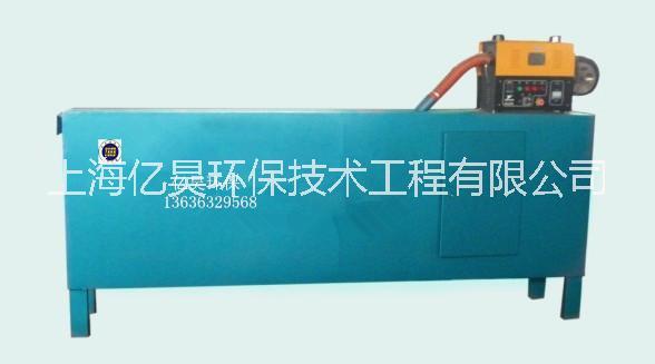 钢丝线材表面烘干机YHHG-06