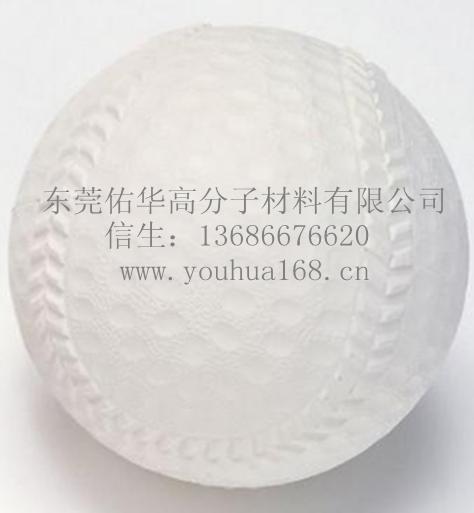 聚氨酯高回弹玩具组合料 聚氨酯高回弹PU玩具球组合料生产厂家