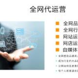 苏州网络推广苏州品牌策划,易搜品牌策划祝您成长