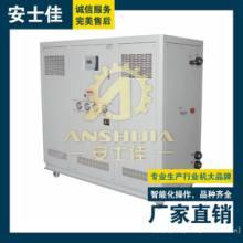 供应油墨生产用冷水机20HP水冷式冷水机