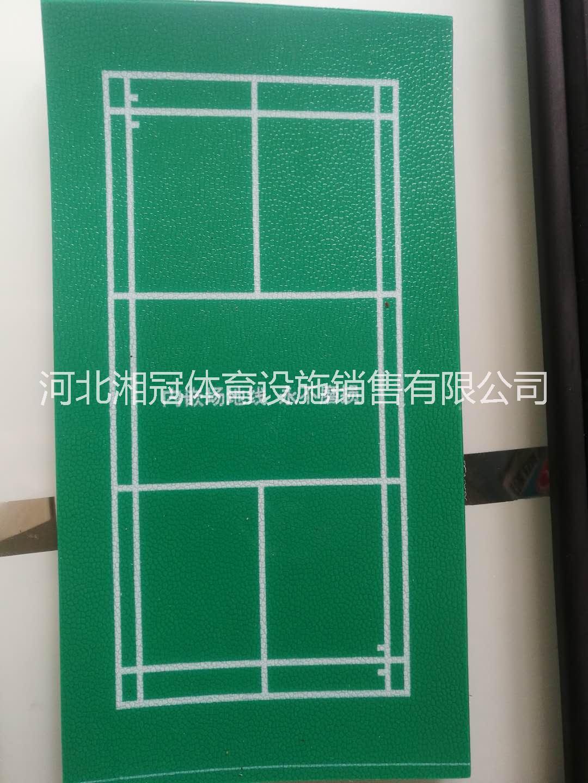 360健身房定制地板价格定制地板360地板定制地板价格定制地板施工 个性定制 360个性地板