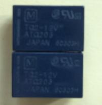 TQ2-12V继电器 现货