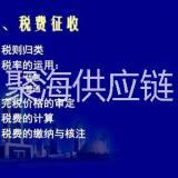 进口台湾滚轮深圳机场清关全程物流供应链代理 深圳机场报关