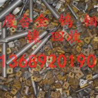 常年回收西安合金刀片刀粒铣刀回收
