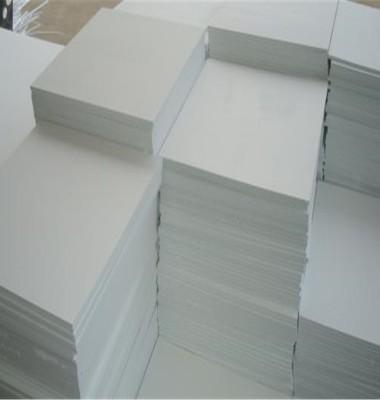 pvc板白色PVC硬板白色图片/pvc板白色PVC硬板白色样板图 (2)