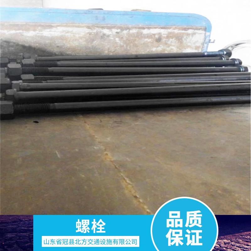 北方交通设施供应螺栓 高品质机械零件紧固件 厂家直销