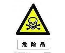 涂料进口清关如何申报 上海口岸非危报告 进口涂料备案及中文标签整改代理