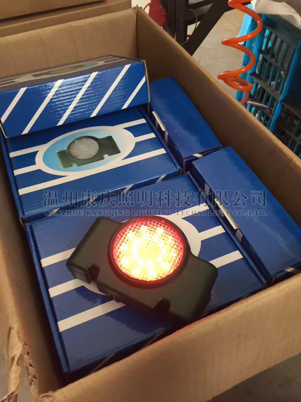 厂家直销ZXT4810远程方位灯 红光方位灯 海洋王同款FL4810图片