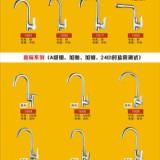 【品质保证】 卫浴龙头 冷热水龙头 厂家直销