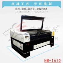 广州佛山亚克力广告字非金属激光切 非金属激光切割机 亚克力激光切割机 塑料激光切割机批发