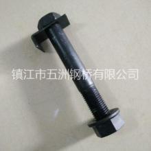 江苏弦杆螺栓生产地 江苏弦杆螺栓生产地址 江苏弦杆螺栓生产地点 江苏弦杆螺栓生产地厂家