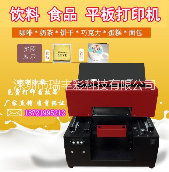在咖啡上打印照片的机器