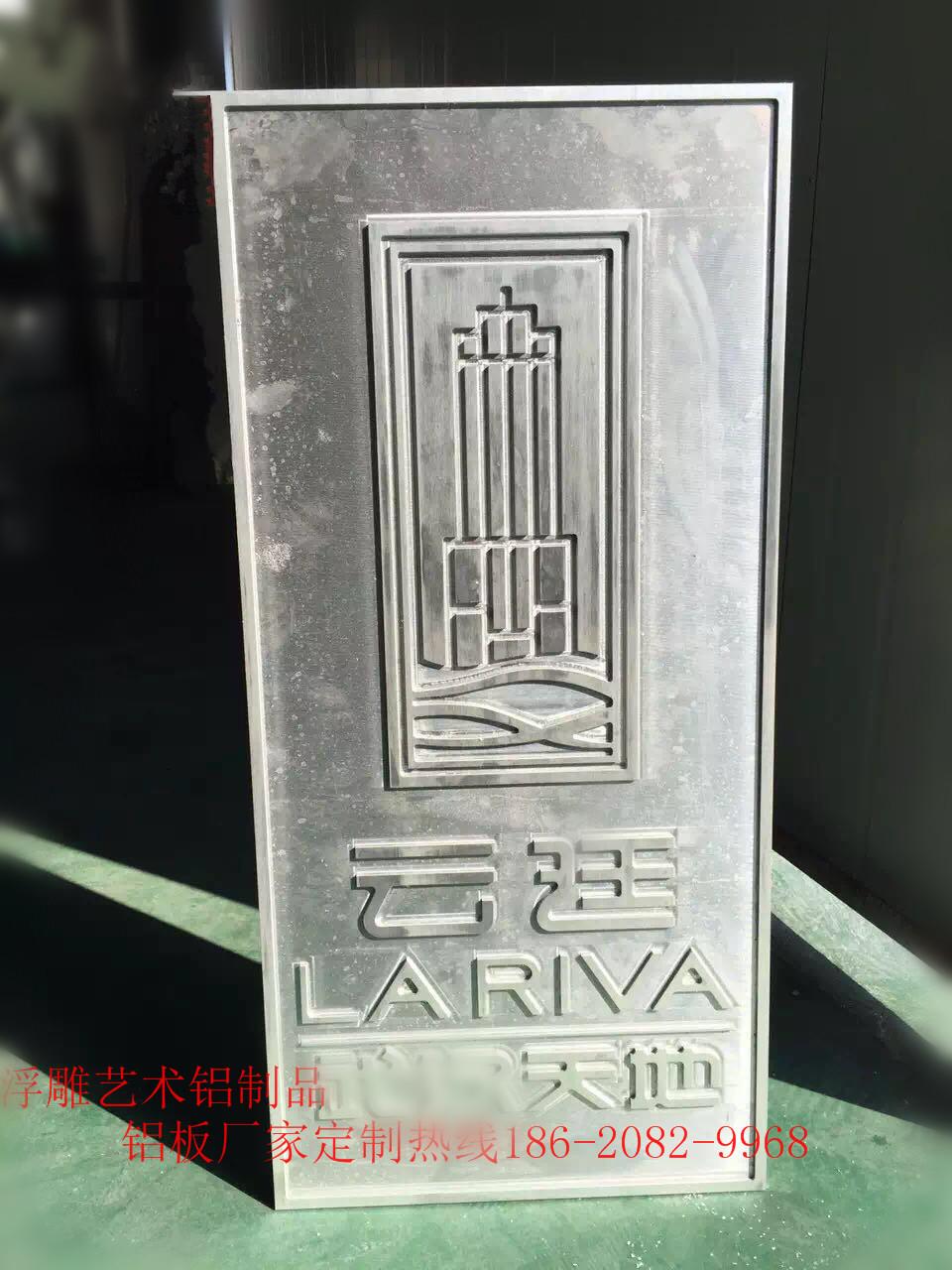 背景墙浮雕铝板|艺术品浮雕|铝单板浮雕|浮雕铝板厂家/报价