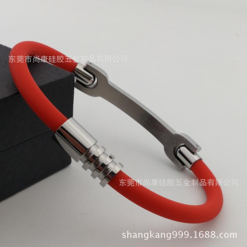 韩版负离子能量手环 不锈钢能量手链 减弱身体静电 静电手链