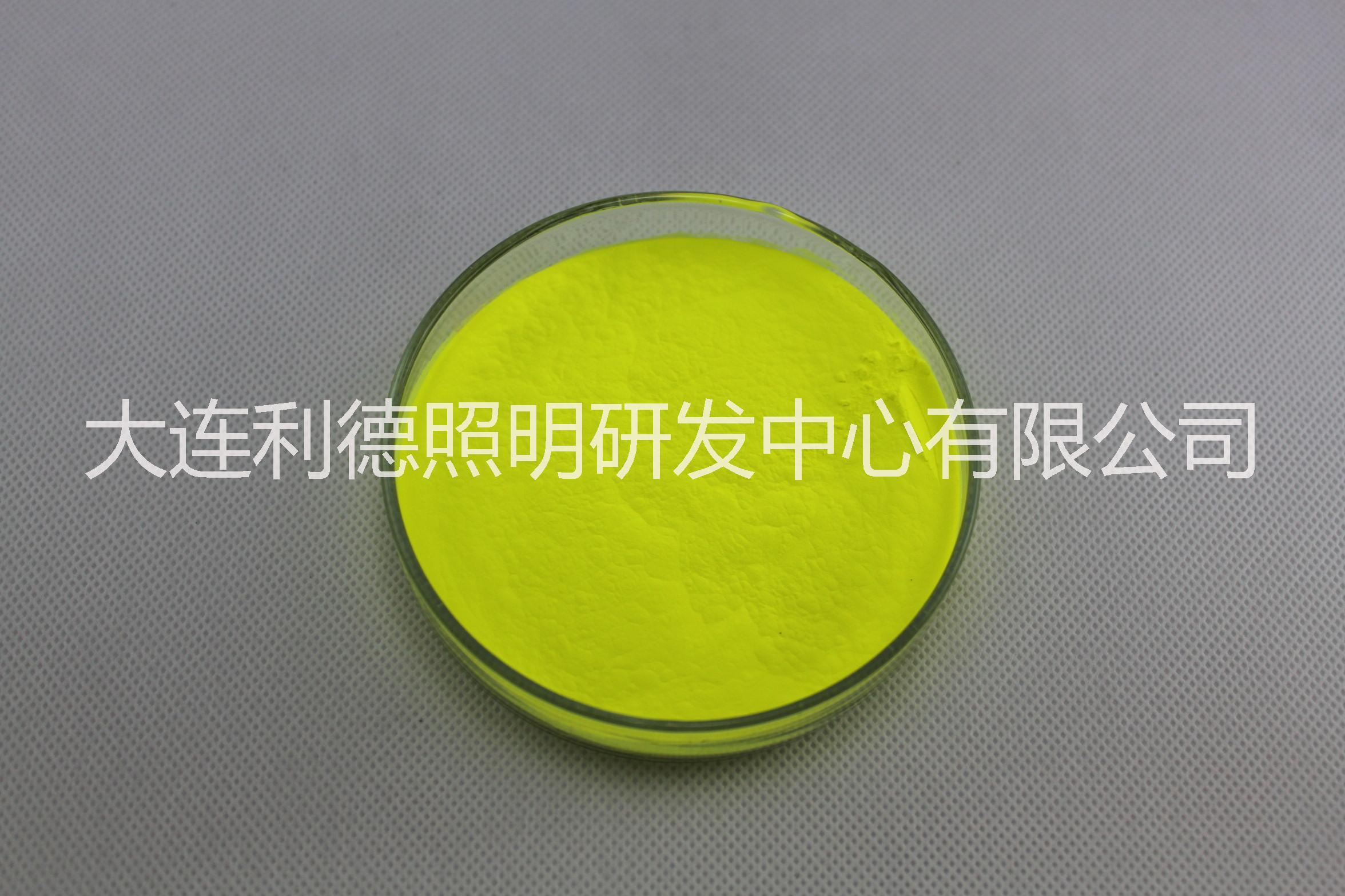 镓酸盐荧光粉YAGG-3856高显指高显色绿色高色温9000K LED荧光粉 绿色荧光粉