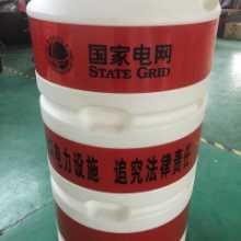 厂家 供应广东地区 电力电杆防撞墩、交通防撞设施(001)