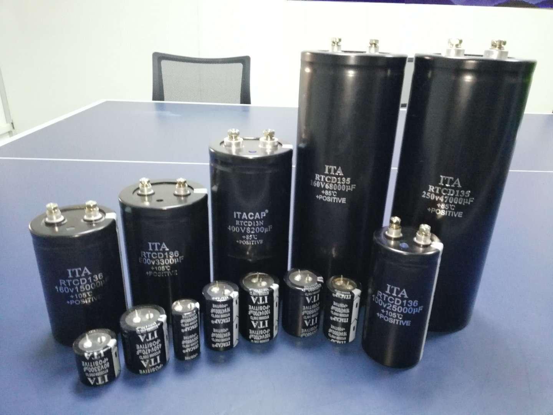 厂家供应35V100000UF铝电解电容-电解电容-牛角电容-螺栓电容-深圳日田电容器