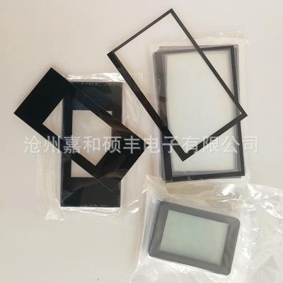 定制AG+AR+AF钢化玻璃、AG视频玻璃、AR钢化视频玻璃