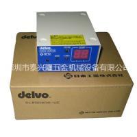 原装DELVO达威电批专用电源计数器DLR5040A-WE起子计数仪 仪器