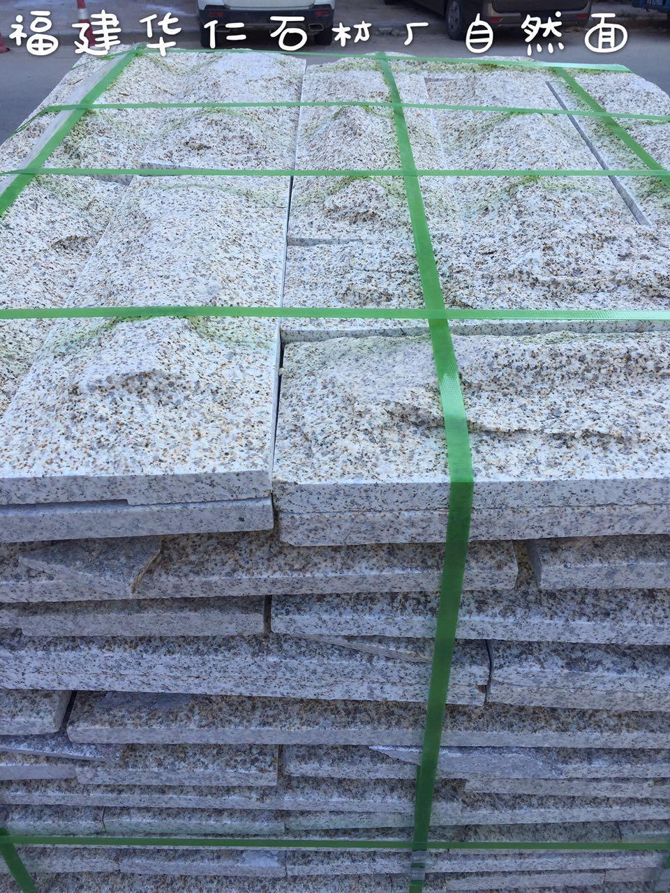 广州自然面外墙  广州自然面外墙公司 专业自然面外墙公司 广州自然面外墙批发