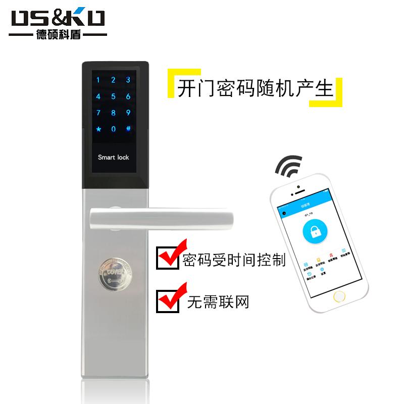 深圳厂家批发手机APP远程蓝牙密码锁公寓酒店智能锁工厂直销出租公寓蓝牙锁