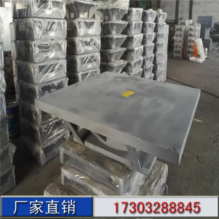 钢结构固定铰支座