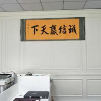 【瑞莱康居】护墙系列装修