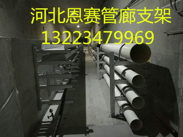 北京哈芬槽专业生产厂家