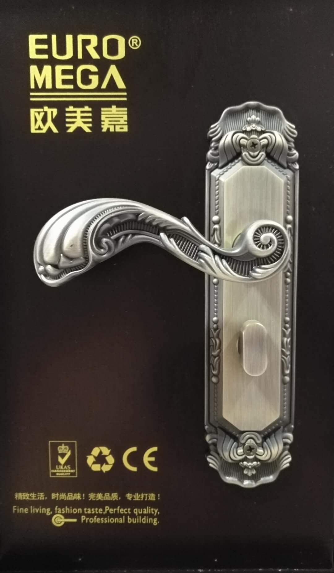 欧式豪华大拉手门锁AL系列 插芯拉手门锁 室内房门门锁 欧式古典门锁