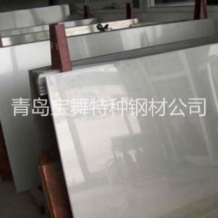 DC03冷轧钢图片