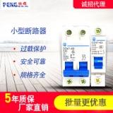 浙江小型低压短路电闸厂家直销