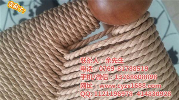 供应环环保工艺纸绳供货商 工艺品编织纸绳 工艺纸绳厂家销售 编织纸绳专业生产工艺品