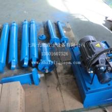 上海液压站油缸配套设备生产厂家 非标定制 批发价图片