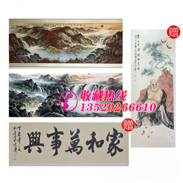 《鸿运当头源远流长》国画典藏 江林春大师亲笔真迹