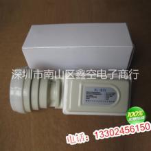 百昌KL-B25高频头 10750本镇(可以收中九和122卫星)
